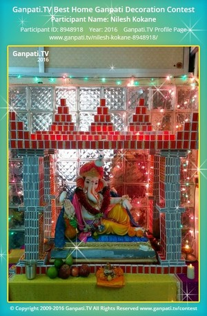 Nilesh Kokane Ganpati Decoration