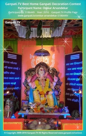 Omkar Arvandekar Ganpati Decoration