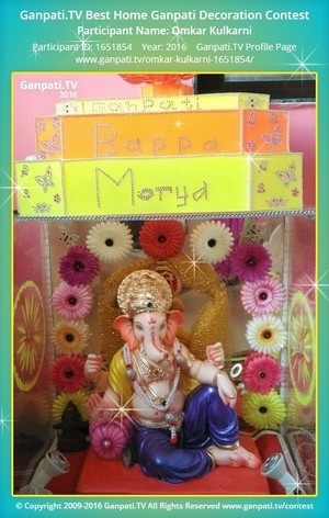 Omkar Kulkarni Ganpati Decoration