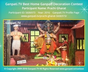 Prachi Gharat Ganpati Decoration