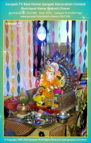 Prakash Chavan Ganpati Decoration