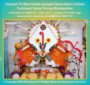 Pranay Bhadwandkar Ganpati Decoration