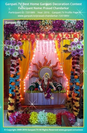 Prasad Chandarkar Ganpati Decoration