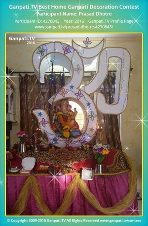 Prasad Dhotre Ganpati Decoration