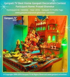 Shree Ganeshnagar Sarvajanik Ganeshotsav Mandal, Powai Ganpati Decoration