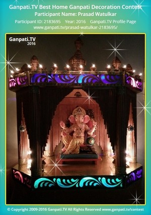 Prasad Watulkar Ganpati Decoration