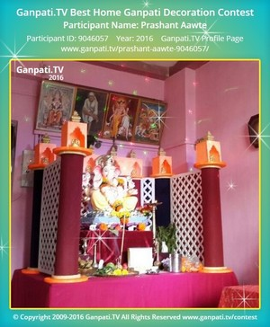 Prashant Aawte Ganpati Decoration