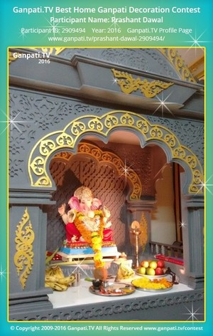 Prashant Dawal Ganpati Decoration