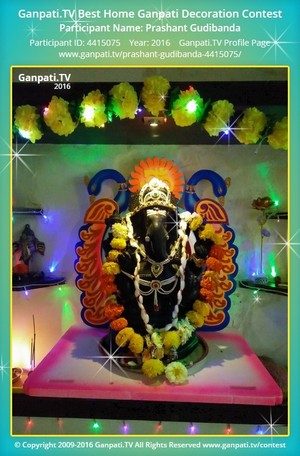 Prashant Gudibanda Ganpati Decoration