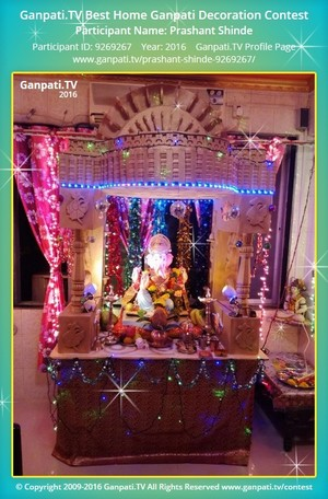 Prashant Shinde Ganpati Decoration