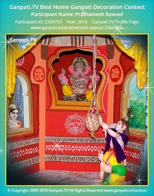 Prathamesh Rawool Ganpati Decoration