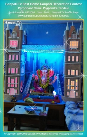 Puspendra Tandale Ganpati Decoration