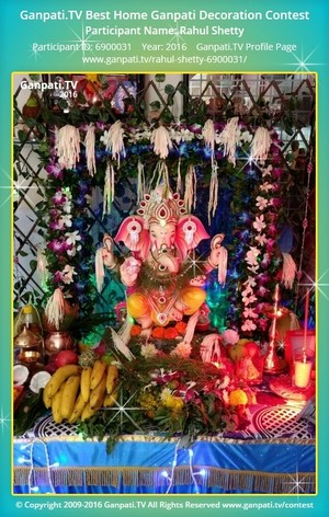 Rahul Shetty Ganpati Decoration