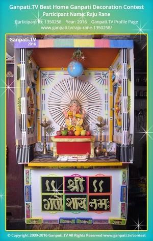 Raju Rane Ganpati Decoration