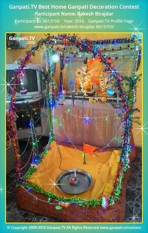 Rakesh Birajdar Ganpati Decoration