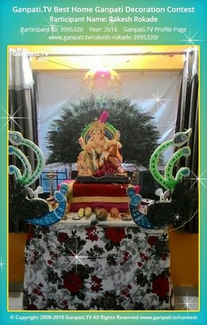 Rakesh Rokade Ganpati Decoration