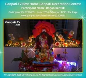 Rohan Kantak Ganpati Decoration