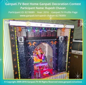 Rupesh Chavan Ganpati Decoration