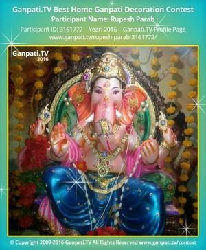 Rupesh Parab Ganpati Decoration