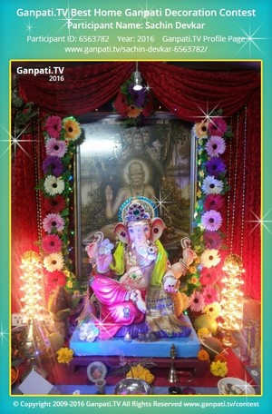 Sachin Devkar Ganpati Decoration