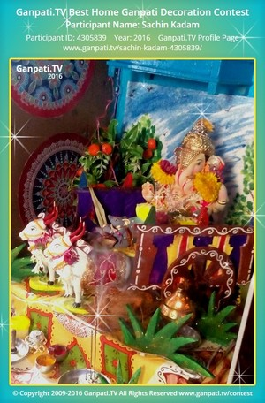 Sachin Kadam Ganpati Decoration