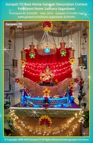 Sadhana Upganlawar Ganpati Decoration