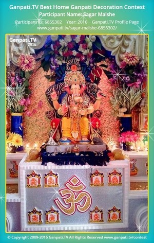 Sagar Malshe Ganpati Decoration