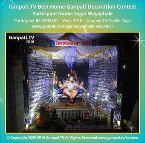 Sagar Wayaphale Ganpati Decoration