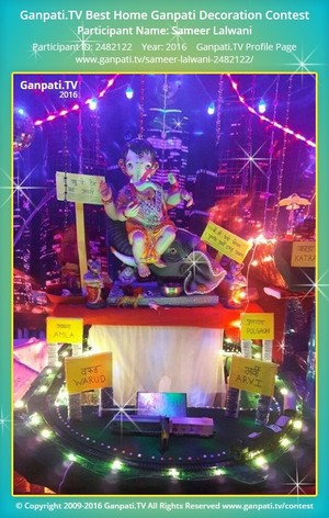 Sameer Lalwani Ganpati Decoration