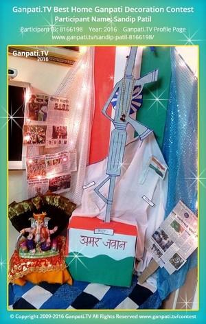 Sandip Patil Ganpati Decoration