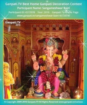 Sangameshwar Bairi Home Ganpati Picture