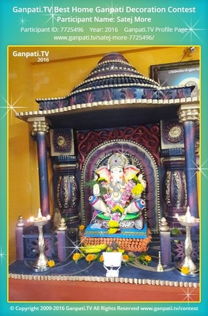 Satej More Ganpati Decoration