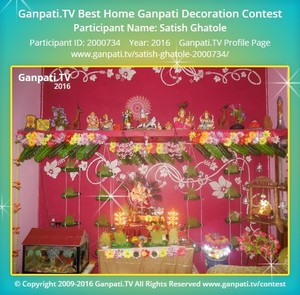 Satish Ghatole Ganpati Decoration