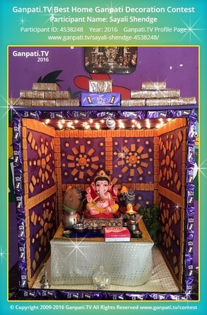 Sayali Shendge Ganpati Decoration