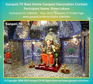 Shree Lokare Ganpati Decoration