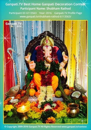 Shubham Rathod Ganpati Decoration