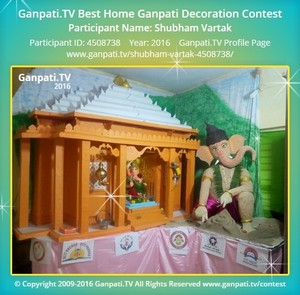 Shubham Vartak Ganpati Decoration