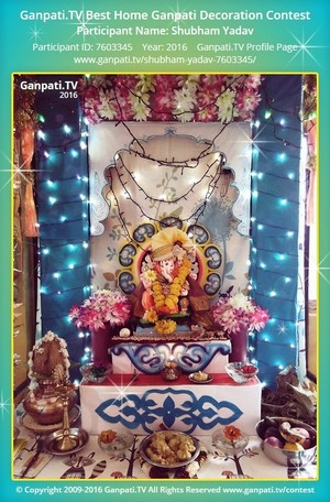 Shubham Yadav Ganpati Decoration