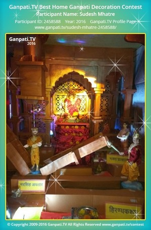 Sudesh Mhatre Ganpati Decoration