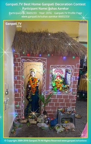 Suhas Aarekar Ganpati Decoration