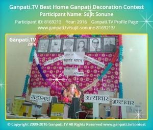 Sujit Sonune Ganpati Decoration