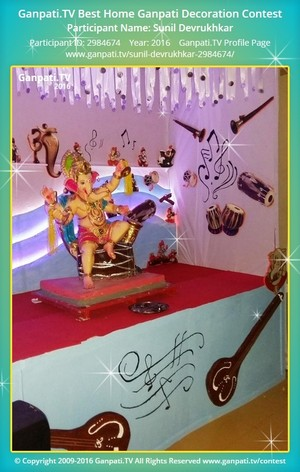 Sunil Devrukhkar Ganpati Decoration