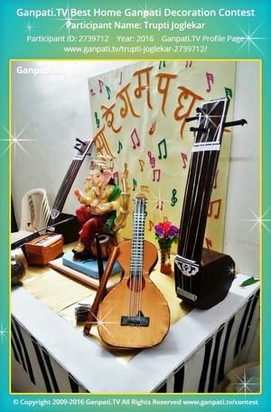 Trupti Joglekar Ganpati Decoration