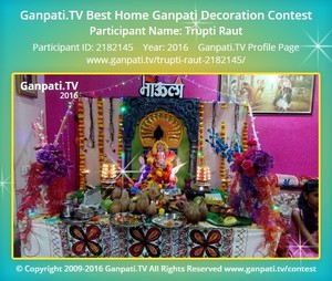 Trupti Raut Ganpati Decoration