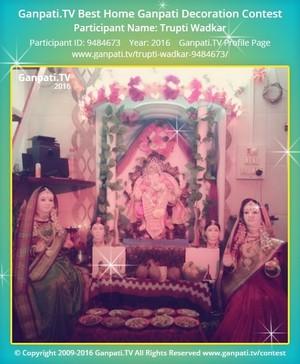 Trupti Wadkar Ganpati Decoration