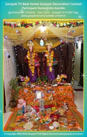 Usha Kamble Ganpati Decoration