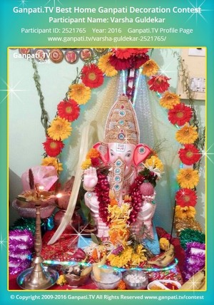 Varsha Guldekar Ganpati Decoration