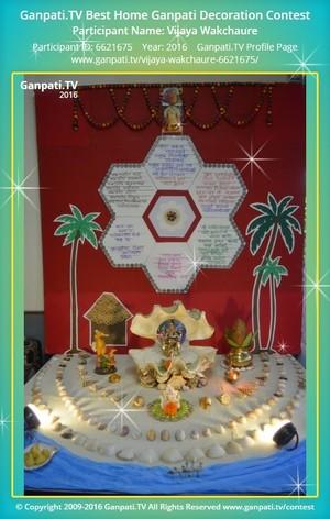 Vijaya Wakchaure Ganpati Decoration