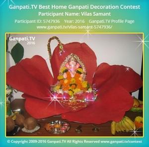 Vilas Samant Ganpati Decoration