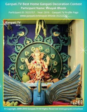 Vinayak Bhosle Ganpati Decoration